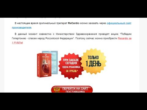 Реклама Троксевазин - Поставит Вас на ноги - YouTube
