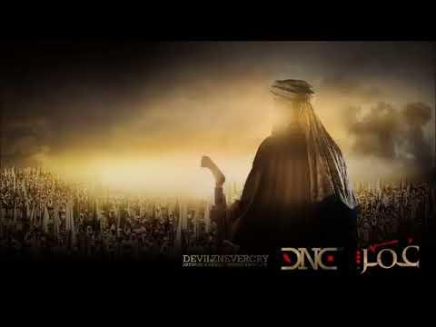 Download Omar Main Theme  original Motion Picture Soundtrack  Mp3