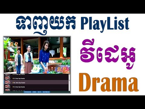 AdSEarnings: Make Website Drama | Free Download PlayLists Video 4 In 1