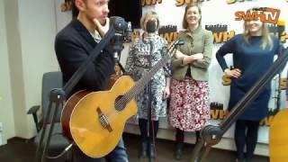 "Fonda ""Viegli"" koncerts Radio SWH ēterā"