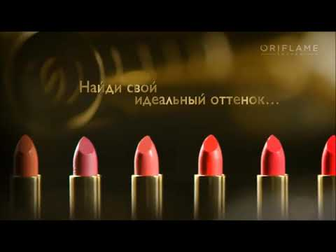 Помада Oriflame Giordani Gold Икона стиля №1