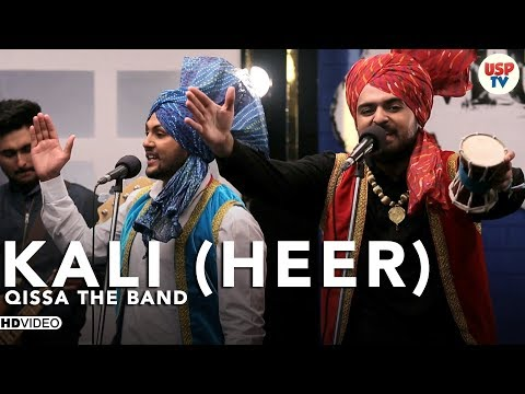 Kali | Punjabi Folk Songs | Fusion | Live Performance | Qissa The Band | USP TV