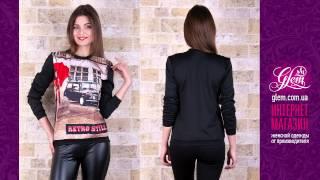 Женские свитшоты с принтом(Стильные женские свитшоты с самыми модными принтами вы можете купить в интернет-магазине производителя..., 2015-05-03T18:52:09.000Z)