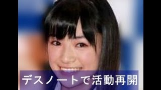 優希美青、ブログ閉鎖を報告 7月末をもって終了 女優・優希美青(16)の...