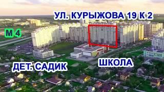 видео ЖК «Лунный» в Домодедово