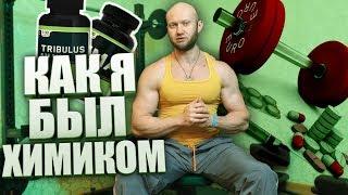 Как Спасокукоцкий курсил на химии. Краткая версия видео.
