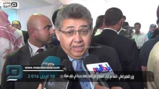 مصر العربية | وزير التعليم العالي : اتفقنا مع الجانب السعودي على إقامة جامعة جديدة في جنوب سيناء