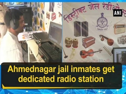 Ahmednagar jail inmates get dedicated radio station - Mahara
