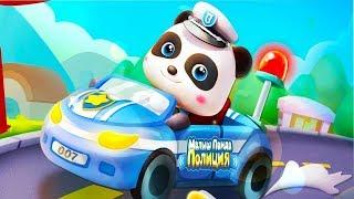 Мультики про машинки 🚓 Малыш Панда Полиция! Игра для детей