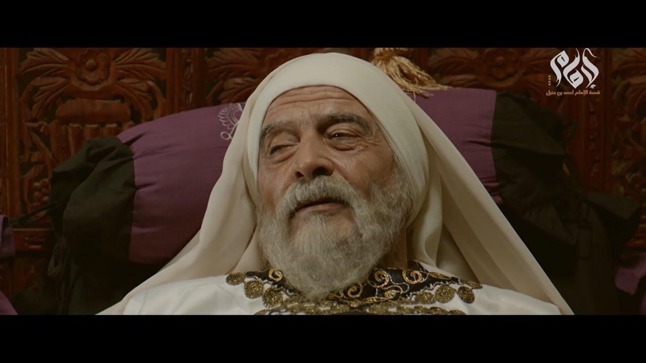 """Imam Ahmed Bin Hanbal"" series, Ep 14"