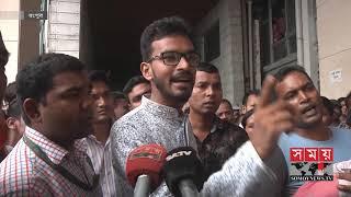 ভুল চিকিৎসায় না ফেরার দেশে ১১ মাস বয়সী শিশু! | Rangpur News Update | Somoy TV