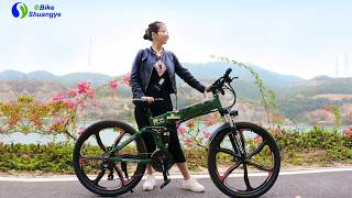 26'' Magnesium alloy integrated wheel electric mountain bike