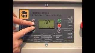ЧКЗ - БКК с устройством УЗОТ-Радио для ОАО