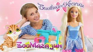 Видео для девочек Алёна и кукла Барби открывают зоомагазин Плэй До Play Doh наборы(, 2016-12-08T12:27:12.000Z)