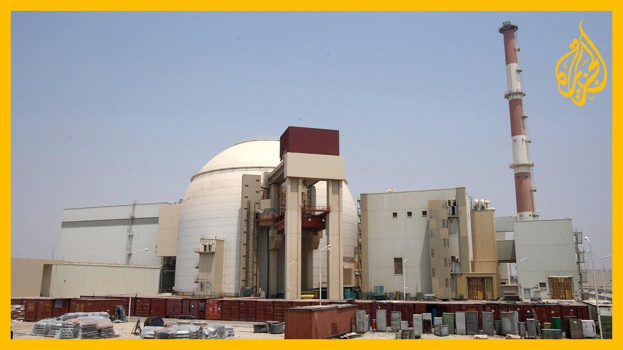 تعرف على البروتوكول الإضافي الخاص بمراقبة وكالة الطاقة الذرية للأنشطة النووية  - نشر قبل 5 ساعة