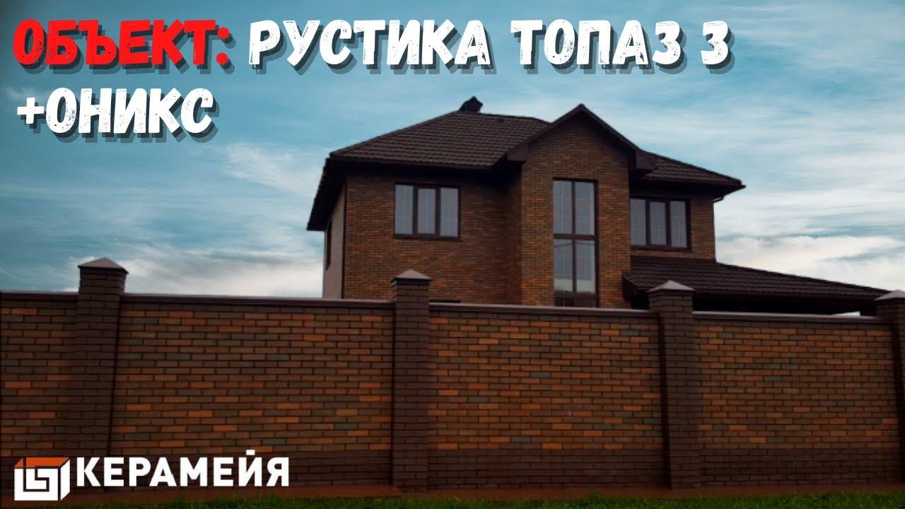Фасадная плитка Фагот ПФТППцена в Москве http://kirpich-litos .