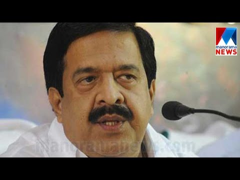 Ramesh Chennithala Against Chief Minister's Stand On Mullaperiyar Issue | Manorama News