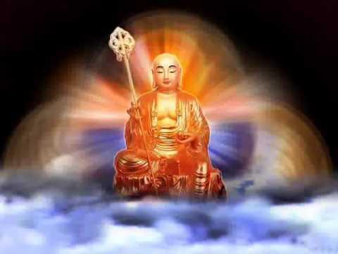 南無地藏王菩薩 ~  Namo Ksitigarbha Bodhisattva