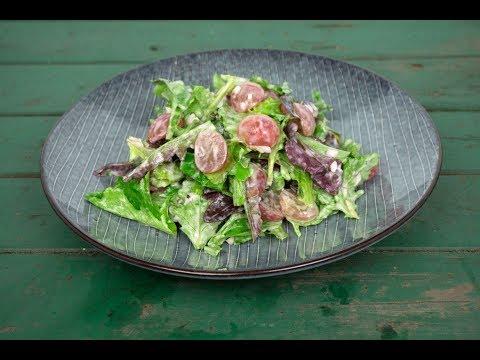 Salat mit cremigem Mandel-Zitronen-Dressing | Gesund und lecker