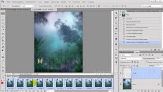 Анимация в фотошопе | Видеокурс для начинающих | Урок 3