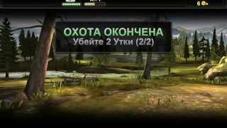Deer Hunter 2014 Охота - обзор игры