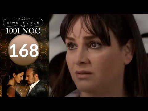 1001 Noc 88 - Part 1