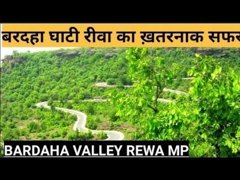 Bardaha ghati rewa m.p.