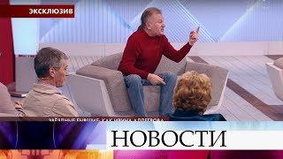 В ток-шоу «Пусть говорят» обсудят разводы Ирины Аллегровой и Ларисы Долиной.