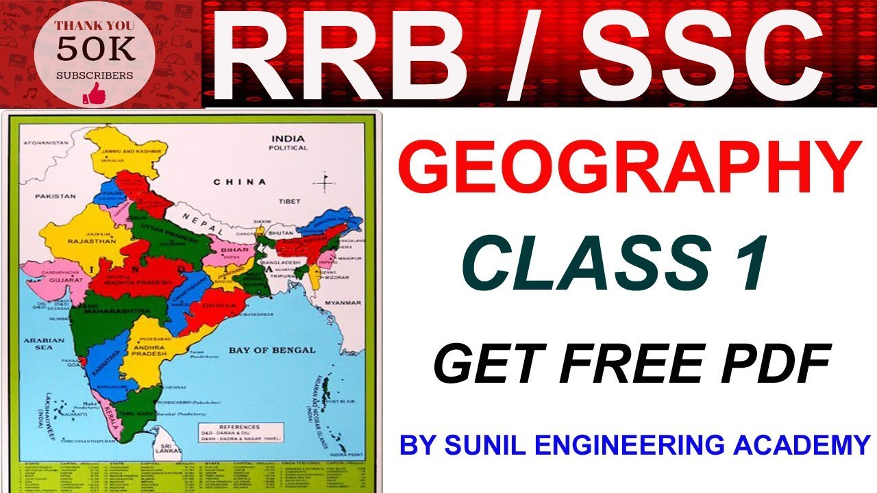 RRB NTPC 2019 GENERAL AWARENESS /RRB JE/SSC- Geography Class 1: Physical  India and its Boundaries