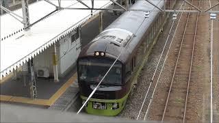 鉄道ファンの君に捧げます・・快速・たんばらラベンダー号・・JR新前橋駅