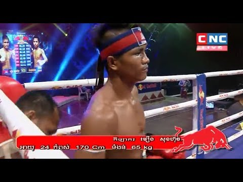 Moeun Sokhuch vs Manavthorng(thai), Khmer Boxing CNC 24 March 2018, Kun Khmer vs Muay Thai