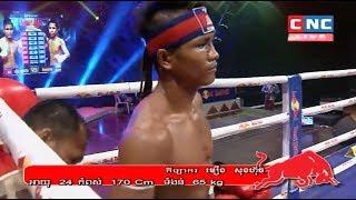 Moeun Sokhuch vs Manavthorng(thai), Khmer Boxing CNC 24 March 2018, Kun Khmer vs Muay Thai