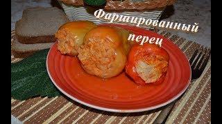 Фаршированный перец в мультиварке с мясом, рисом и морковью