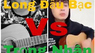 Cuộc Vui Cô Đơn ( Lên Bảo Bình ) - Cover Guitar Long Đầu Bạc Solo Vs Trọng Nhân