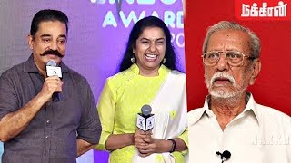 charuhasan-wife-kamal-answers-for-suhasini-questions-maiam