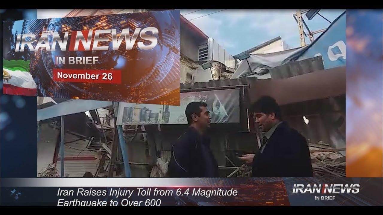 Iran news in brief, November 26, 2018