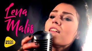 LENA MALIS - The Best Live 2017