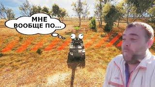 СМЕШНЫЕ Приколы в World of Tanks и АРТА КАЙФОЛОМКА #181
