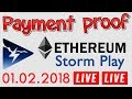 How to Withdraw Ethereum Coin From Storm Play to Coinbase Wallet | 01.02.2018