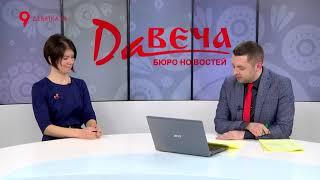 День поэзии + ГОСТЬ_Наталья Панишева
