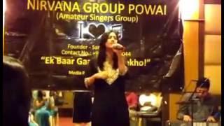 Bavra Mann Dekhne Chala Ek Sapna  by:  Nikita Daharwal