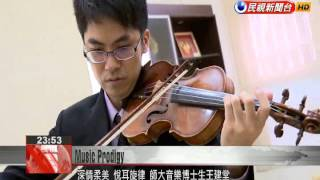 Doctoral degree music student at National Taiwan Normal University wins Japanese music competition