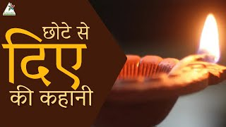 Glorify This Diwali To Remove Darkness and Bring Light In Your Life
