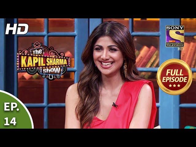 The Kapil Sharma Show Season 2-दी कपिल शर्मा शो सीज़न 2-Ep 14-Total Dhamaal With Kapil-10th Feb, 2019