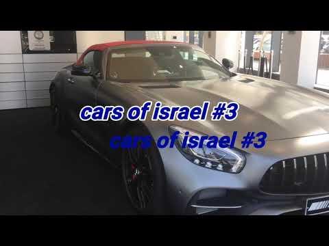 מכוניות על בישראל sport cars in israel