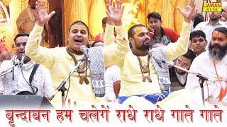 चित्र विचित्र के इस भजन ने पलवल में मचाया तहलका//Chitra Vichitra//पंचवटी मंदिर पलवल 2018