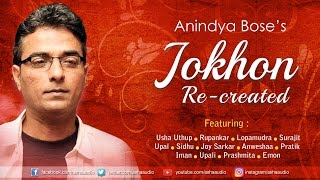 Jokhon re-created |Full Audio Song | Feat. Various Artists | Anindya Bose