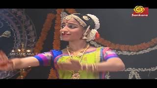 Harinarayana kauthuvam - Bharatanatyam