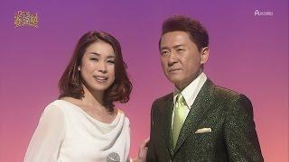 千葉一夫&山本あき - 絆酒~デュエットバージョン~