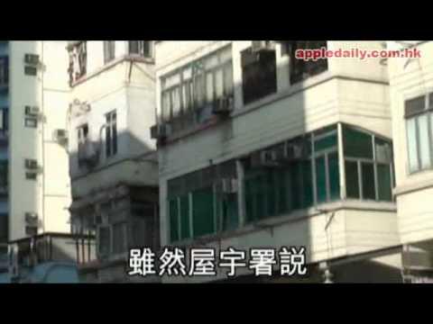 香港 突然ビルが崩れた! 九龍 土瓜湾